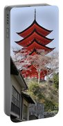 Japan Itsukushima Temple Portable Battery Charger