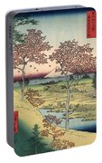 Japan: Maple Trees, 1858 Portable Battery Charger