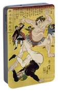 Japan: Sumo Wrestling Portable Battery Charger