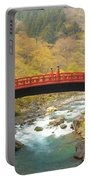 Japanese Bridge Portable Battery Charger