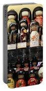 Japanese Dolls Portable Battery Charger