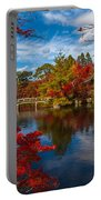 Japanese Foliage Portable Battery Charger