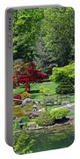 Japanese Garden I Portable Battery Charger