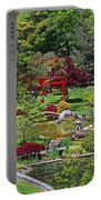 Japanese Garden II Portable Battery Charger
