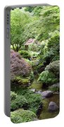 Japanese Garden Portable Battery Charger
