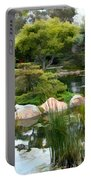 Japanese Garden Panorama 2 Portable Battery Charger