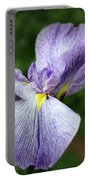 Japanese Iris Unfolding Portable Battery Charger