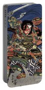 Japanese Samurai Portable Battery Charger