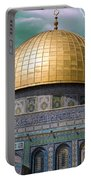 Jerusalem - Dome Of The Rock Portable Battery Charger