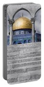 Jerusalem - The Dome Portable Battery Charger