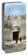 Jerusalem: Damascus Gate Portable Battery Charger