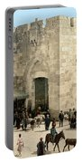 Jerusalem: Jaffa Gate Portable Battery Charger