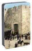 Jerusalem: Jaffa Gate Portable Battery Charger