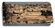 Jerusalem Portable Battery Charger