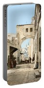 Jerusalem: Via Dolorosa Portable Battery Charger