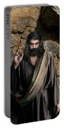 Jesus Christ- Be Blessed And Prosper Portable Battery Charger