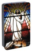Jesus Is Our Savior Portable Battery Charger
