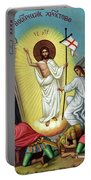 Jesus Light Portable Battery Charger