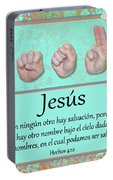 Jesus No Other Name Spanish Portable Battery Charger