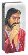 Jesus Praying Portable Battery Charger