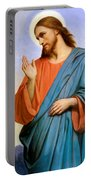 Jesus Weeping Over Jerusalem Portable Battery Charger