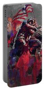 Jima Memorial  Portable Battery Charger