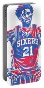 Joel Embiid Philadelphia Sixers Pixel Art 10 Portable Battery Charger