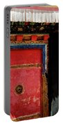 Jokhang Temple Door Lhasa  Tibet Artmif.lv Portable Battery Charger