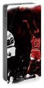 Jordan Over Salley Portable Battery Charger