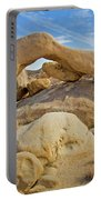 Joshua Tree Arch Portable Battery Charger