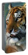 Jungle Emperor Portable Battery Charger