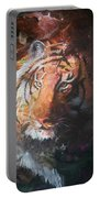 Jungle Tiger Portable Battery Charger