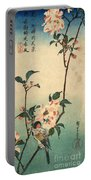 Kaido Ni Shokin II - Small Bird On A Blossoming Branch II Portable Battery Charger