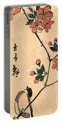 Kaido Ni Shokin IIi - Small Bird On A Branch Of Kaidozakura IIi Portable Battery Charger
