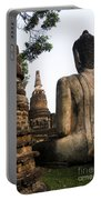 Kamphaeng Phet Portable Battery Charger