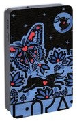 Kamwatisiwin - Gentleness In A Persons Spirit Portable Battery Charger