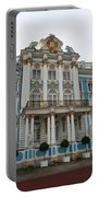 Katharinen Palace I - Russia  Portable Battery Charger