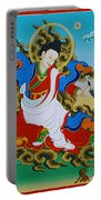 Kharchen Pelgi Wangchuk Portable Battery Charger