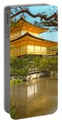 Kinkakuji Golden Pavilion Kyoto Portable Battery Charger