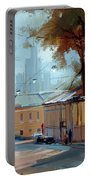 Kolpachny Lane. Autumn Motive. Portable Battery Charger