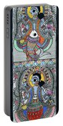 Krishna Matsya Portable Battery Charger