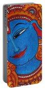 Krishna Portable Battery Charger