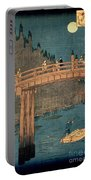 Kyoto Bridge By Moonlight Portable Battery Charger
