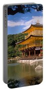 Kyoto Portable Battery Charger