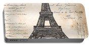 La Tour Eiffel Portable Battery Charger