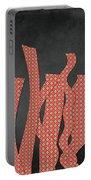 Languettes 02 - Orange 2 Portable Battery Charger