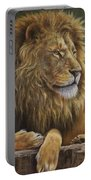 Lion Around Portable Battery Charger