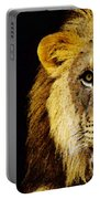 Lion Art - Face Off Portable Battery Charger by Sharon Cummings