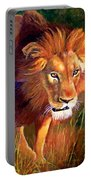 Lion At Sunset Portable Battery Charger