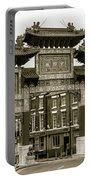 Liverpool Chinatown Arch, Gate Sepia Portable Battery Charger